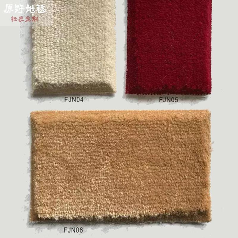 廠家批發 KTV辦公地毯 滿鋪 地毯酒店賓館客房球房足浴地毯