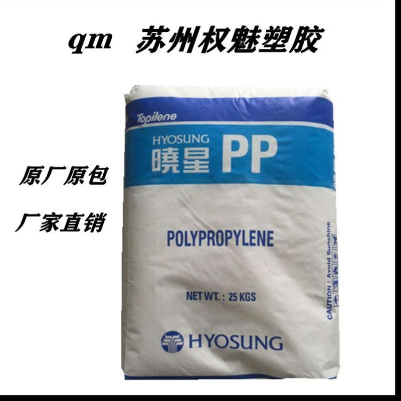 韓國曉星/PP/B100N/注塑級/管材級