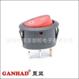 供应现货RS601E-101N011RB带红灯船型跷板开关大量现货高品质