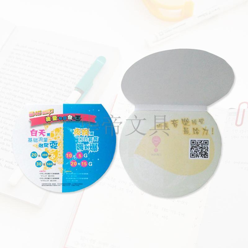 新款韓國文具移動4G圓形便利貼便籤貼學習便籤本