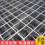 大型停车场插接网格板 齿形防滑镀锌钢格板 厦门平台踏步钢格板
