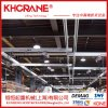 1000kg鋁合金軌道,KBK鋁合金軌道,輕型起重機
