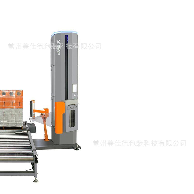 厂家直销全自动智能裹膜机拉伸膜裹包机可定制