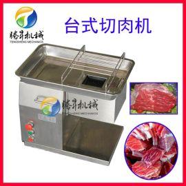 台式切肉机 新鲜猪肉熟肉切片机 商用快速切肉机