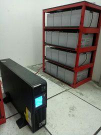 艾默生(EMERSON)UHA3R-0160L 16KVA/14.4KW 机架式UPS电源