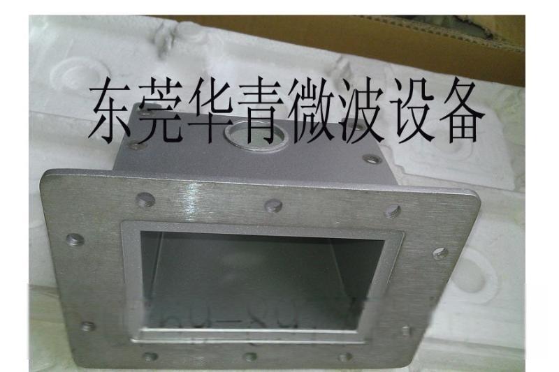 磁控管 三星om75p-31大功率微波磁控管 厂家批发 风冷水冷系列