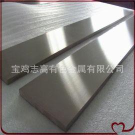 1.0铌板 铌带 铌箔材  铌加工件