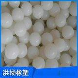 耐磨振動篩橡膠球  工業用矽膠球 高彈實心橡膠球