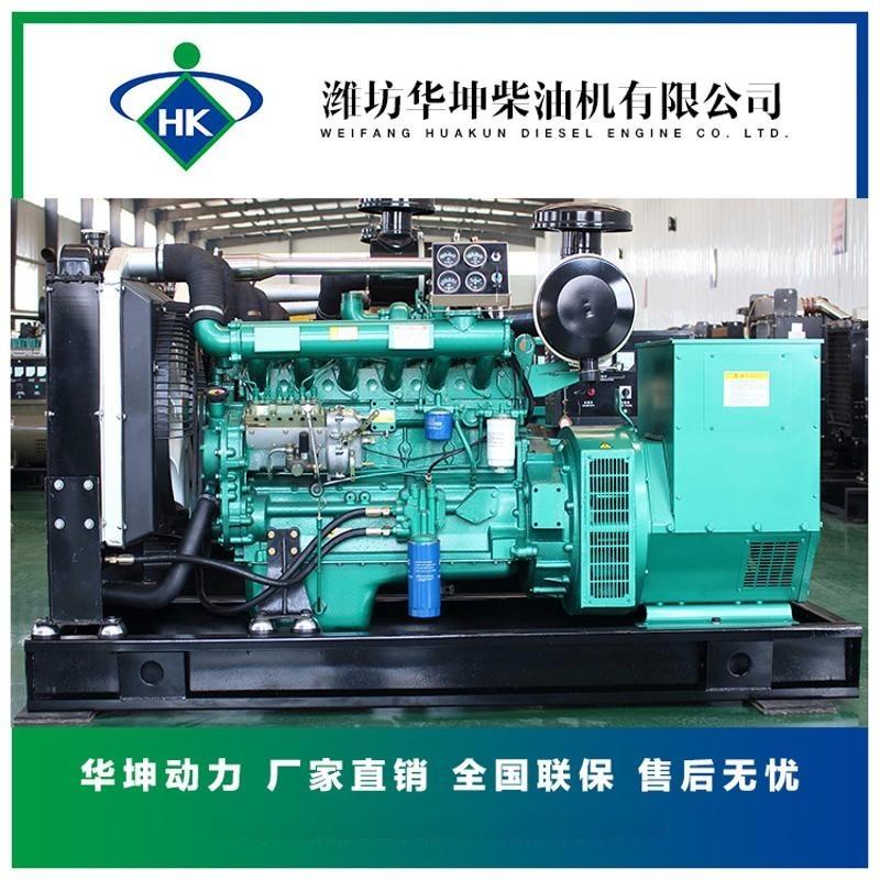 小区学校备用电源100kw柴油发电机组150kw柴油发电机组电启动