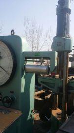 出售求购二手试验机液压式万能材料试验机