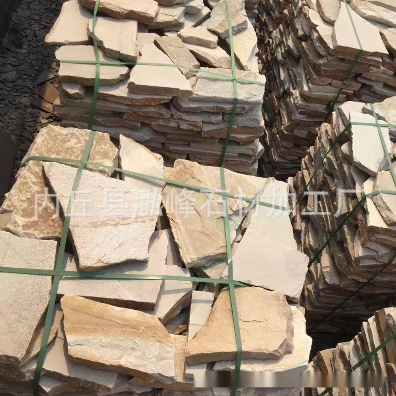 厂家供应黄木纹碎拼板岩 黄木纹石板 黄乱形 黄色垒墙石片石