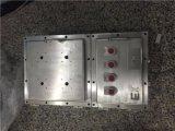 BXMD-6K水泥厂防爆照明配电箱