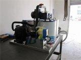 风冷式片冰机供应 超市制冷机械设备 厂家直销小型涡旋压缩