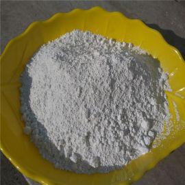 供應優質煅燒白陶土3000目  改性超細白陶土