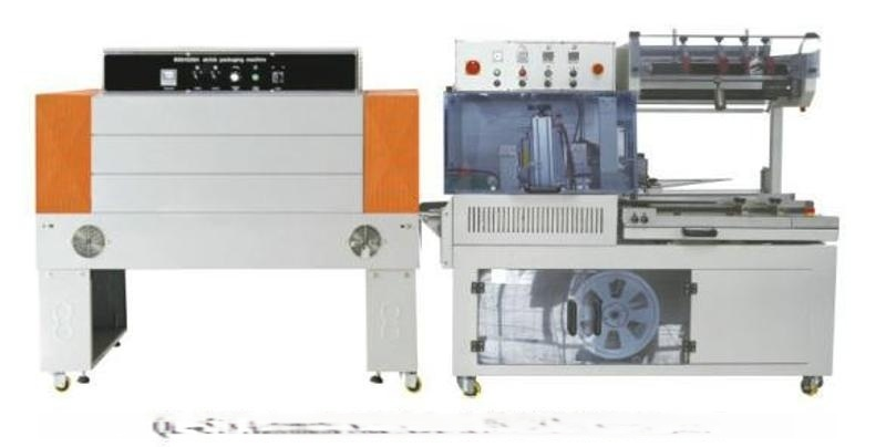 廠家直銷全自動L型封切收縮機  HG-5545