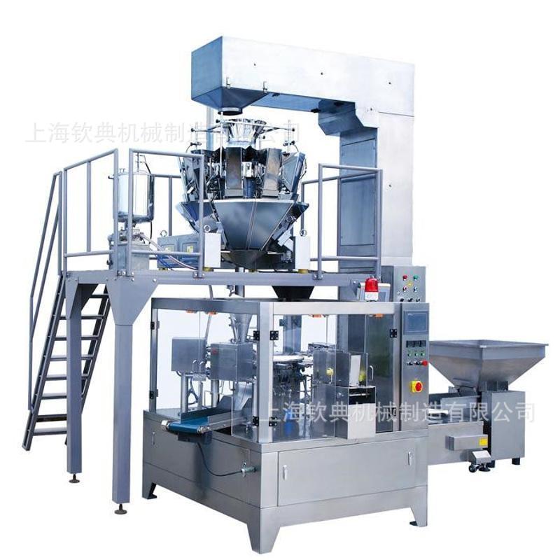 钦典QD-200全自动旋转式给袋式坚果炒货茶叶分装定量称重包装机