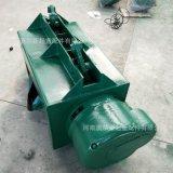厂家供应 16t-50t HC型方箱电动葫芦