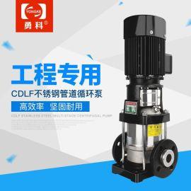 CDLF64不锈钢循环水泵  工业锅炉清水泵