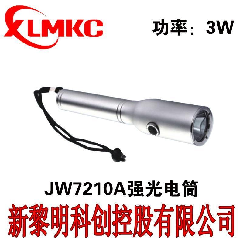 新黎明科创JW7210A节能强光防爆电筒