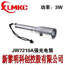 新黎明科創JW7210A節能強光防爆電筒