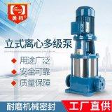 GDL160不鏽鋼多級離心泵 小型家用管道泵清水泵