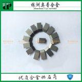 株洲钨钢厂家直销 硬质合金锯齿片 木工 金属钨钢锯齿刀片