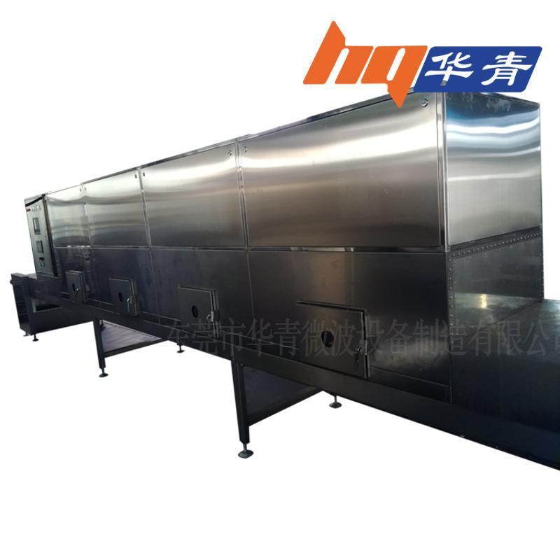 隧道式微波干燥机 广东连续式微波烘干设备 化工粉体无扬尘干燥