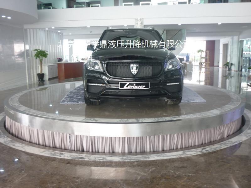 汽车旋转舞台,4S汽车维修升降平台,家用停车升降平台,北京德望