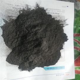河北石墨厂家微晶石墨粉 铸造石墨粉 导电石墨粉