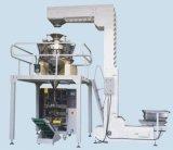 全自動稱重膨化食品包裝機 速凍零食電子自動計量包裝機