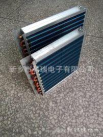 KRDZ河南供應銅管鋁翅片散熱器R圖片型號規格