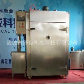 熏腊鸡糖熏食品加工设备 熏猪肉糖熏箱 即食腊肠烟熏炉