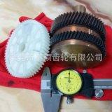 厂家批发齿轮0.75模数升降台塑胶尼龙加纤30%斜齿轮 大扭矩nms