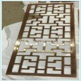 不鏽鋼鏤空屏風加工定製會所高端屏風定做304鏡面花格玄關隔斷