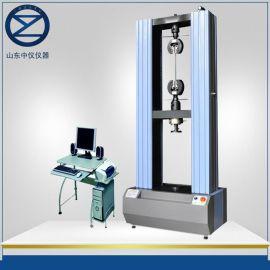 100kn微机控制橡胶电子万能材料拉力试验机 电线电缆拉力机