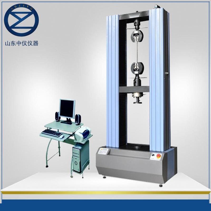 100kn微機控制橡膠電子萬能材料拉力試驗機 電線電纜拉力機