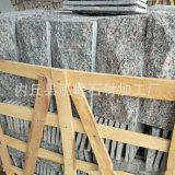 自然面 蘑菇石 深灰色花崗巖板材 芝麻黑 深灰麻 G654廠家批發