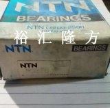 高清實拍 NTN R0876 圓柱滾子軸承 R 0876 原裝正品 40*73.5*30mm