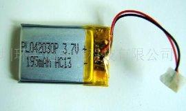 MP3、MP4电池(pl053045)