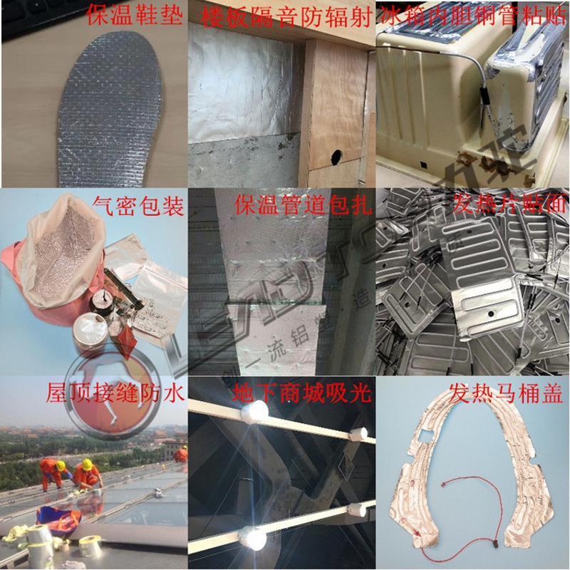 铝箔胶带 耐高温防火纤维玻纤布铝箔纸胶带