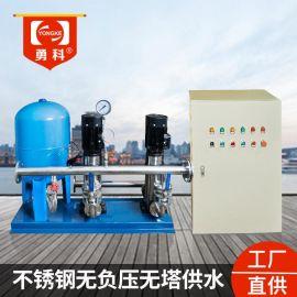 恒压变频控制柜 无负压恒压供水设备 无负压供水设备