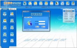 迪卡电玩城游戏机刷卡管理系统