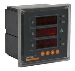 三相电流表 安科瑞  (PZ72-AI3 PZ80-AI3 PZ96-AI3)