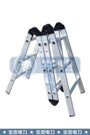 宝富铝合金六关节折叠梯