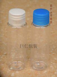 pet30ml透明塑料瓶