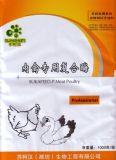 肉鸡、肉鸭、肉鹅饲料用复合酶