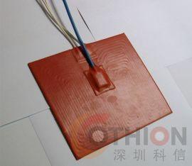 带PT100硅胶薄膜加热板