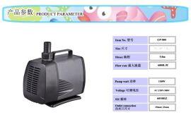 爱鱼水族 GP-800 鱼缸静音潜水泵 水泵