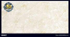 陶瓷喷墨内墙砖