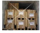 900*1500mm集裝箱充氣袋填充物